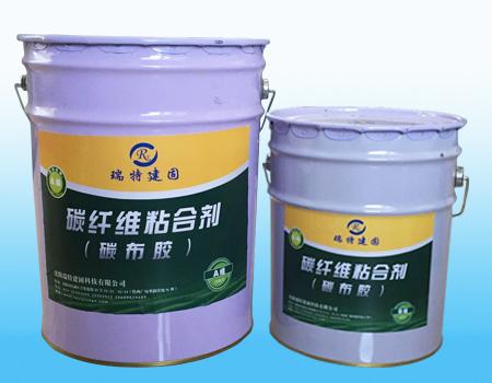 碳纤维粘合剂/碳布胶