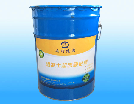 混凝土起砂硬化剂