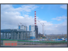 通辽霍林河坑口电厂项目