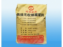 CGM-60高强无收缩灌浆料